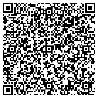 """QR-код с контактной информацией организации ТОО """"Медиленд"""""""