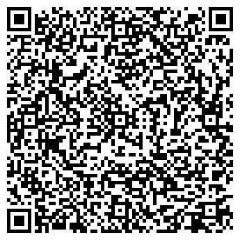 QR-код с контактной информацией организации «Изумруд-Дент»