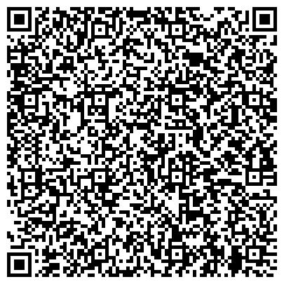 """QR-код с контактной информацией организации ВЕТЕРИНАРНАЯ КЛИНИКА """"САС ЭНИМАЛ СЕРВИС"""""""