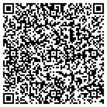 QR-код с контактной информацией организации Субъект предпринимательской деятельности ФОП Журин И. В.