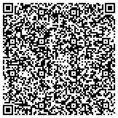 """QR-код с контактной информацией организации Ветеринарная клиника """"В мире животных"""""""