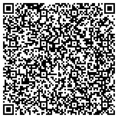 """QR-код с контактной информацией организации Субъект предпринимательской деятельности ВЕТЕРИНАРНАЯ КЛИНИКА """"Основа"""" ЧП Черкас"""