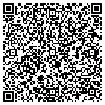 QR-код с контактной информацией организации ООО «Ветус»