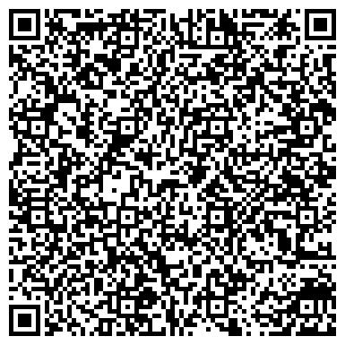 QR-код с контактной информацией организации ФОП Власов Геннадий Дмитриевич, г. Миргород