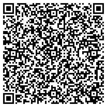 QR-код с контактной информацией организации Общество с ограниченной ответственностью Он Клиник
