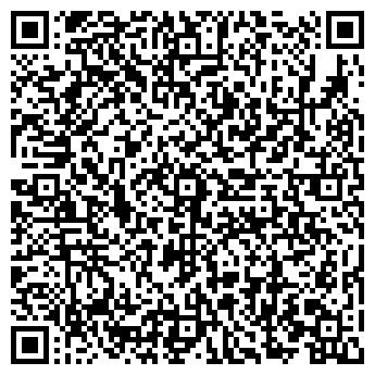 QR-код с контактной информацией организации ИП Сагындыков С.А.