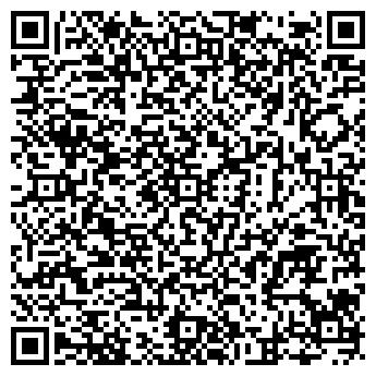 QR-код с контактной информацией организации ООО Центр Здорового Сна