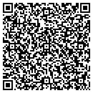 QR-код с контактной информацией организации Общество с ограниченной ответственностью ЛаВита