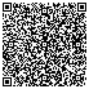 QR-код с контактной информацией организации ИП Крюк Марина