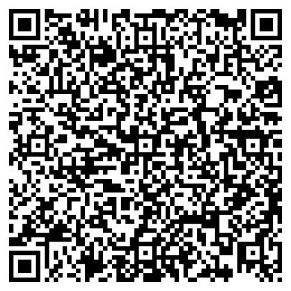 """QR-код с контактной информацией организации ЧТУП """"Дэйскомп"""""""