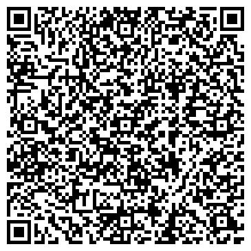 QR-код с контактной информацией организации Общество с ограниченной ответственностью ТОО Турагентство Ouverture