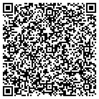 QR-код с контактной информацией организации ТОО Akvilon Travel