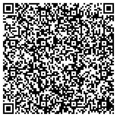 """QR-код с контактной информацией организации ТОО """"FUJIYAMA TRAVEL"""""""