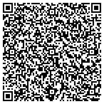 QR-код с контактной информацией организации Частное предприятие EXTRA COMFORT