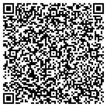 """QR-код с контактной информацией организации Общество с ограниченной ответственностью ТОО """"Центр САТР"""""""