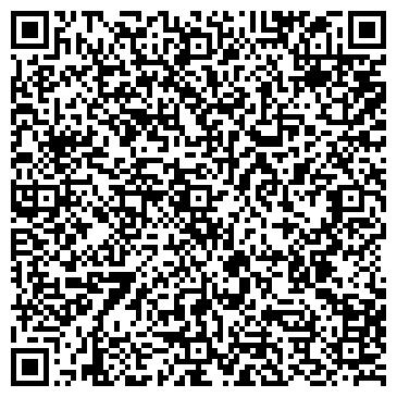 """QR-код с контактной информацией организации ТОО """"Китайская традиционная медицина"""""""