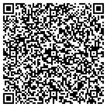 """QR-код с контактной информацией организации TOO """"TRAVEL BOOK"""""""