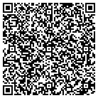 QR-код с контактной информацией организации PARADISE TRAVELS, Общество с ограниченной ответственностью