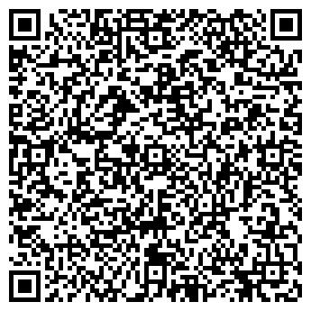 QR-код с контактной информацией организации Другая Достык Тур