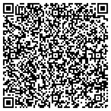 """QR-код с контактной информацией организации ТОО """"Ата-Тек-Астана"""""""
