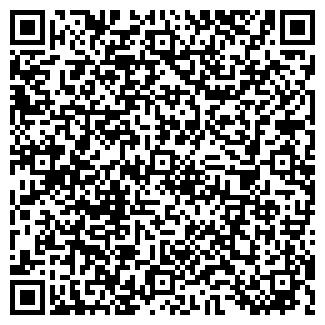 QR-код с контактной информацией организации BeautySkin