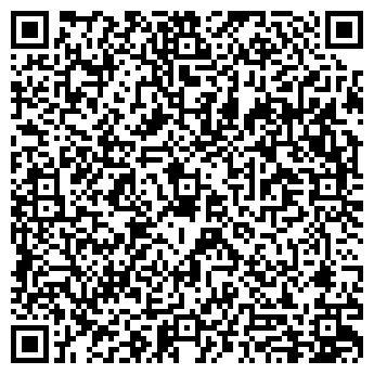 """QR-код с контактной информацией организации Другая ТОО """"ANDROMED ASTANA"""""""