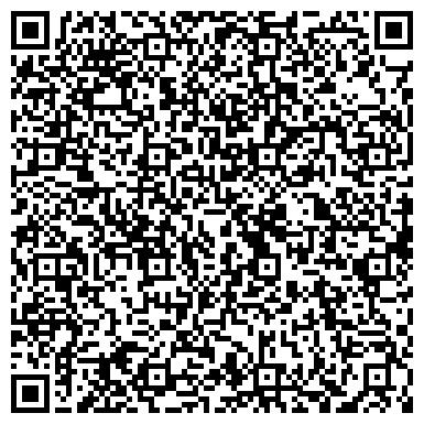 """QR-код с контактной информацией организации ТОО МКЦ """"Врач-Консультант-Эксперт"""""""