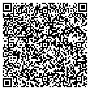 """QR-код с контактной информацией организации ТОО """"Венера"""""""