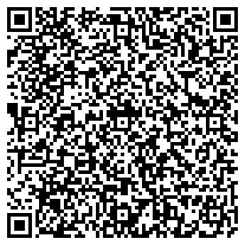 """QR-код с контактной информацией организации ТОО """"Medi-Art"""""""