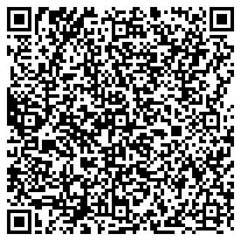 """QR-код с контактной информацией организации ТОО """"Вектор Вита"""""""
