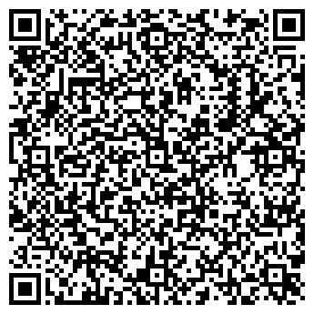QR-код с контактной информацией организации Предприятие с иностранными инвестициями ФЕНИКС