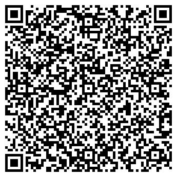 """QR-код с контактной информацией организации ТОО """"Плюс"""""""
