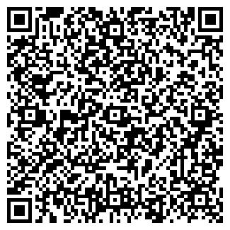 QR-код с контактной информацией организации ИП Калеканова