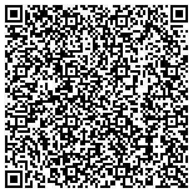 QR-код с контактной информацией организации Лечение Витилиго в Урумчи