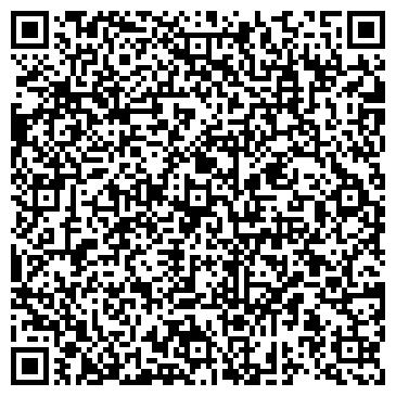 QR-код с контактной информацией организации Общество с ограниченной ответственностью ТОО Компания «Nomad Travel»