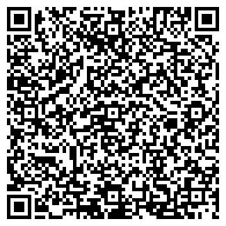 QR-код с контактной информацией организации Дария
