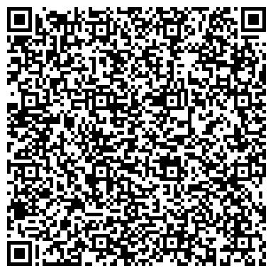 """QR-код с контактной информацией организации Стоматологическая клиника ТОО """"Lia Dent"""""""