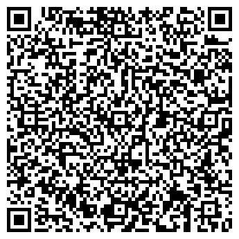 """QR-код с контактной информацией организации ТОО """"АДМ Казахстан"""""""