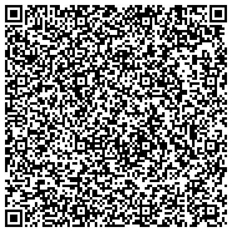 """QR-код с контактной информацией организации Другая SuperLife.com.ua - Интернет Маркет Необходимых Товаров """"ДИВО"""", Дарине"""