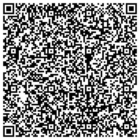 QR-код с контактной информацией организации Коралловый Клуб — Представители в Одессе, СНГ, Европе, Корал-Майн, Коло-Вада, Микрогидрин, здоровье