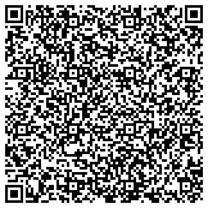 QR-код с контактной информацией организации Общество с ограниченной ответственностью кабинет детского массажа и реабилитации «Винни»