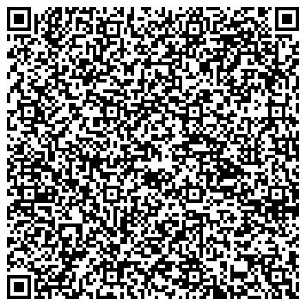 QR-код с контактной информацией организации Общество с ограниченной ответственностью Ortobox Украина - профессиональные ортопедические товары для профилактики здоровья и реабилитации