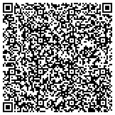 QR-код с контактной информацией организации Медиком - центр здоровья и красоты Одесса