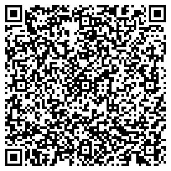 """QR-код с контактной информацией организации ТА """"Романтика"""""""