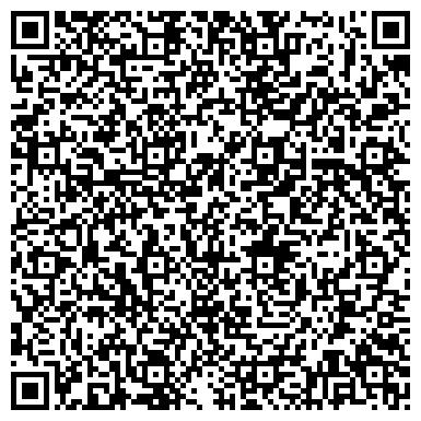 QR-код с контактной информацией организации ЧП Тискин подъемники Днепропетровск
