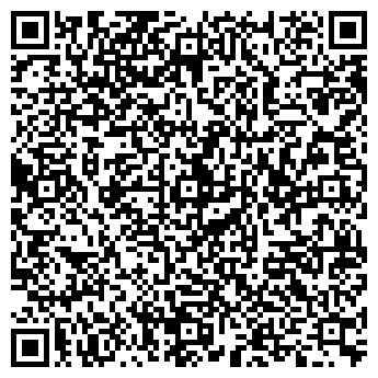 QR-код с контактной информацией организации Общество с ограниченной ответственностью КВАРЦ ООО