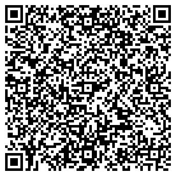 QR-код с контактной информацией организации ФЛП Родионова