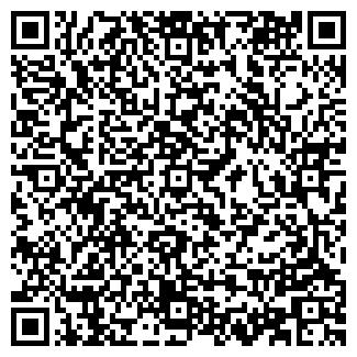 QR-код с контактной информацией организации ЧП СПИН
