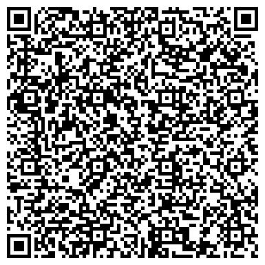 """QR-код с контактной информацией организации Субъект предпринимательской деятельности Наркологический кабинет """"Добролюб"""""""