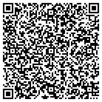 QR-код с контактной информацией организации Корпорация ФОП Ілюхіна